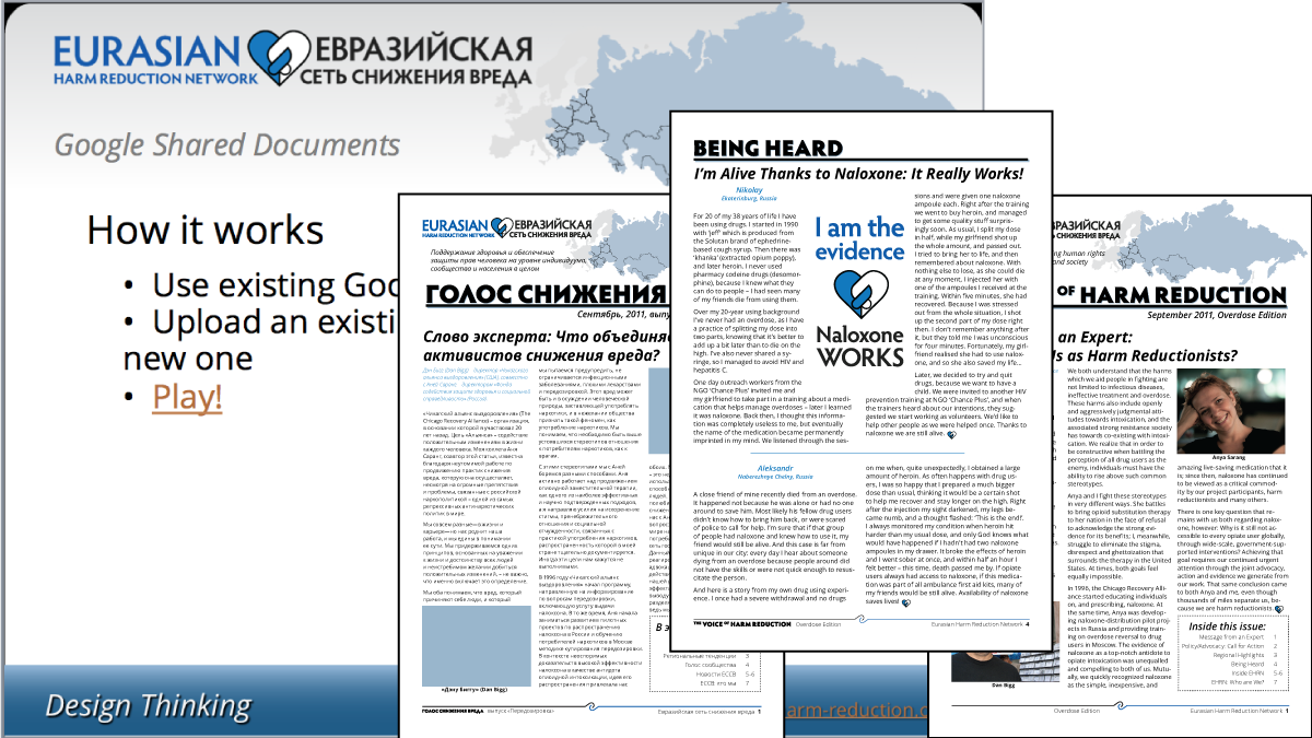 Templates made for EHRN's Monthly Newsletter